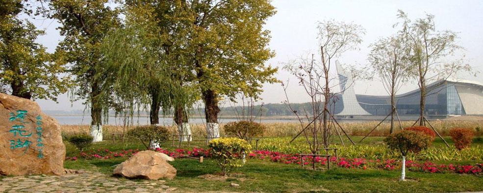 莲花湖国家湿地保护区