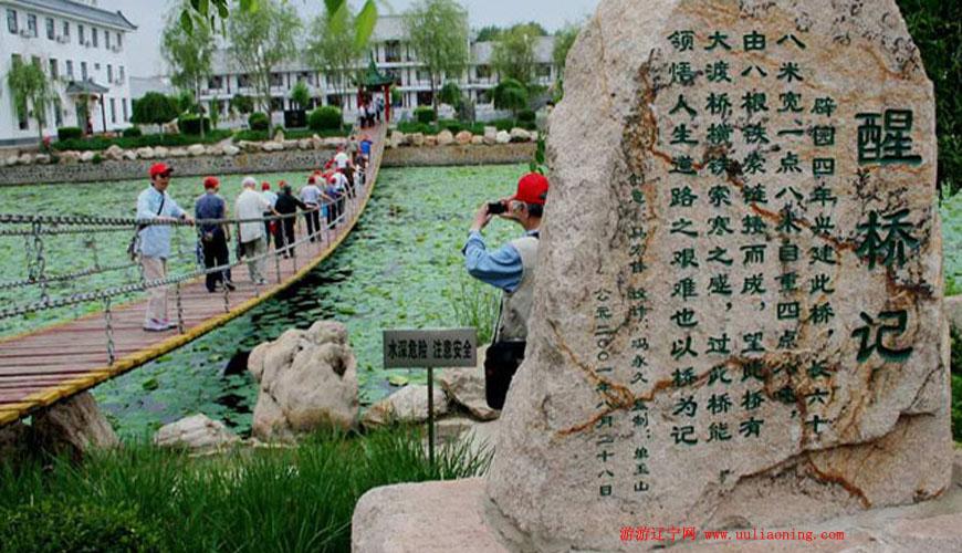 沈阳三农博览园
