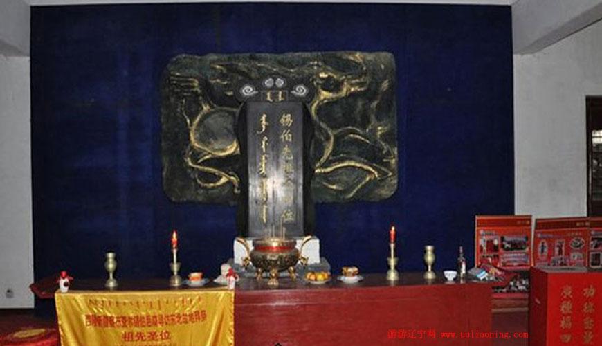 太平寺(锡伯族家庙)