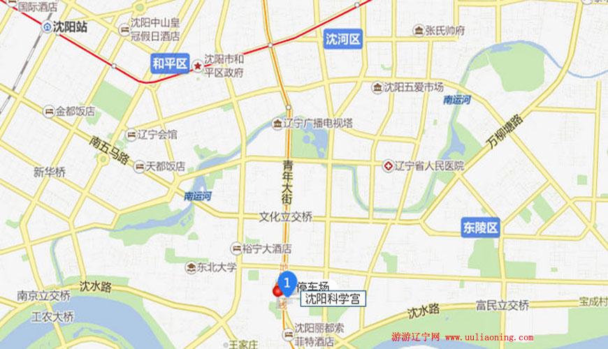 沈阳科学宫