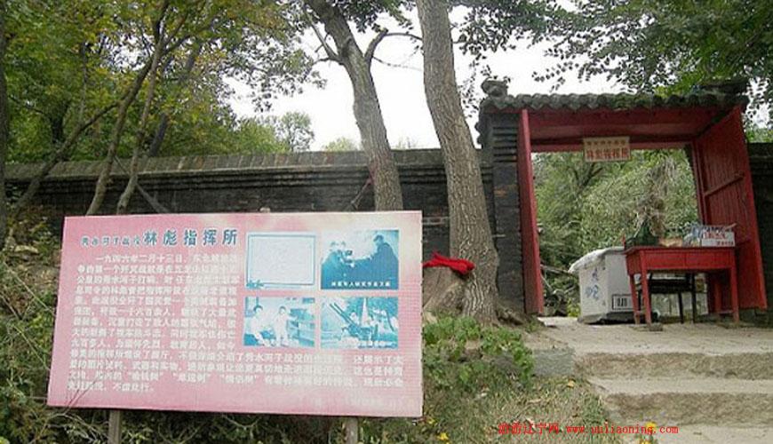 五龙山旅游风景区