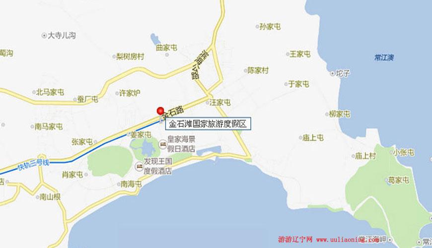 金石滩中华武馆