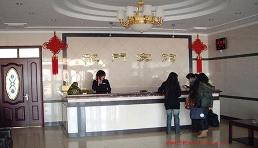 龙门温泉宾馆