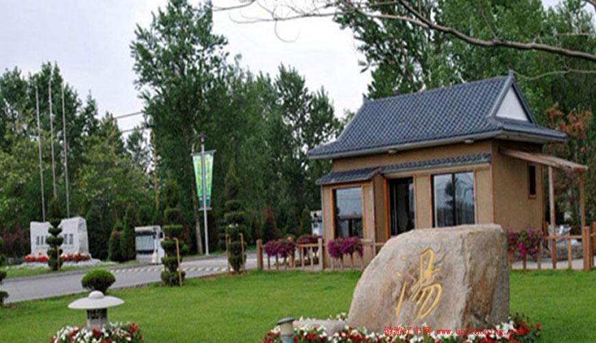 铭湖国际温泉滑雪度假区