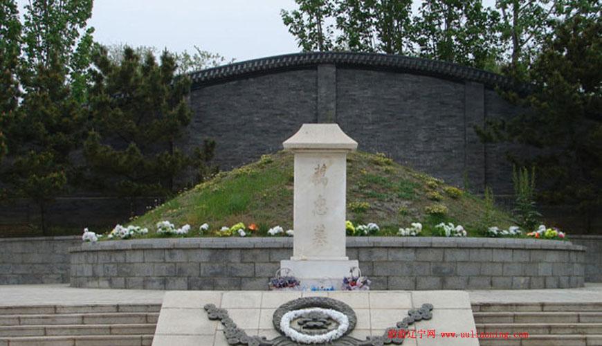 旅顺万忠墓纪念馆