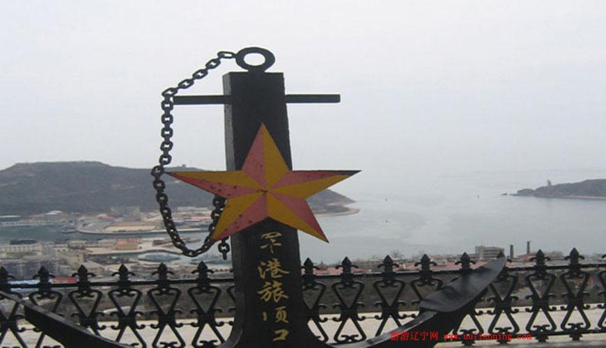 旅顺军港公园