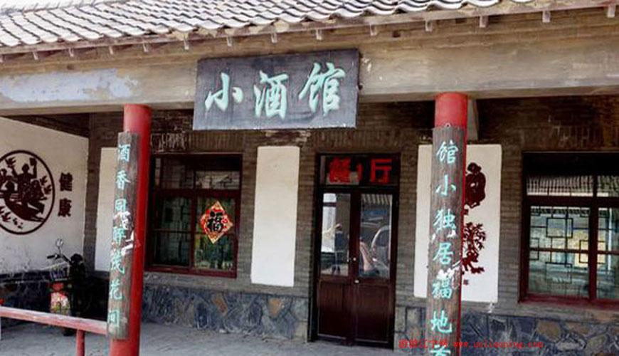 东沟五坊民俗文化街