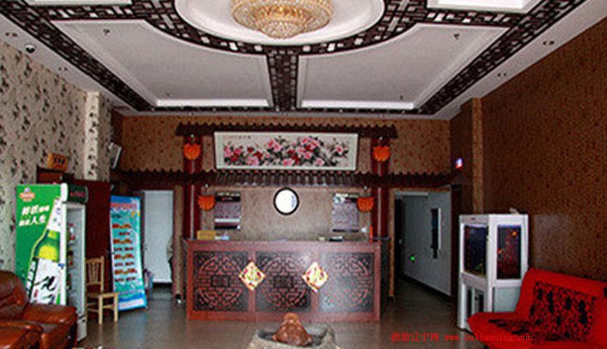 金脉天池温泉会馆