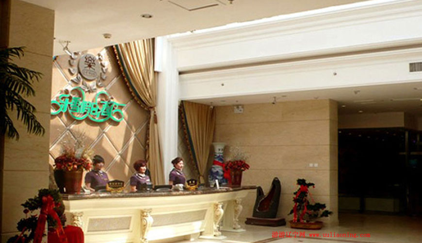 乐雪假日温泉酒店