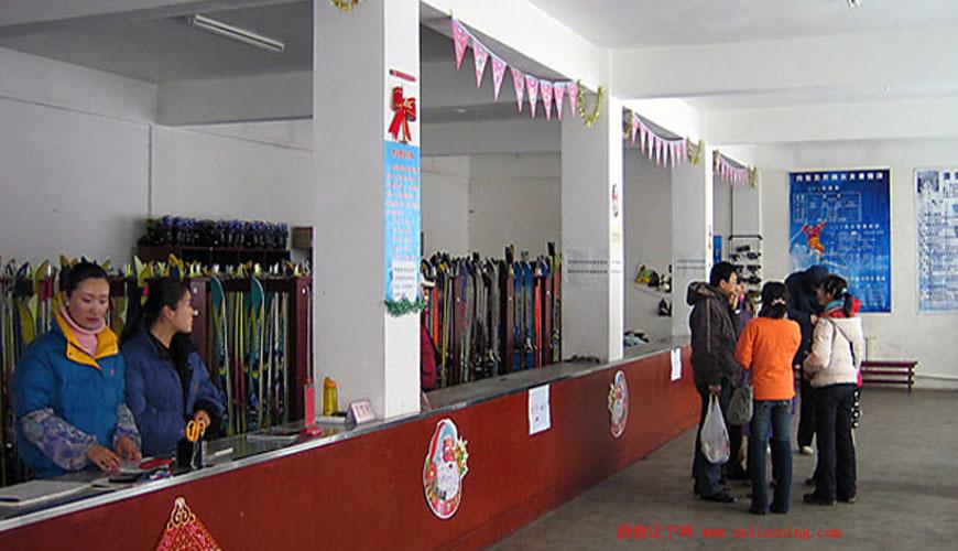 五龙高尔夫滑雪场