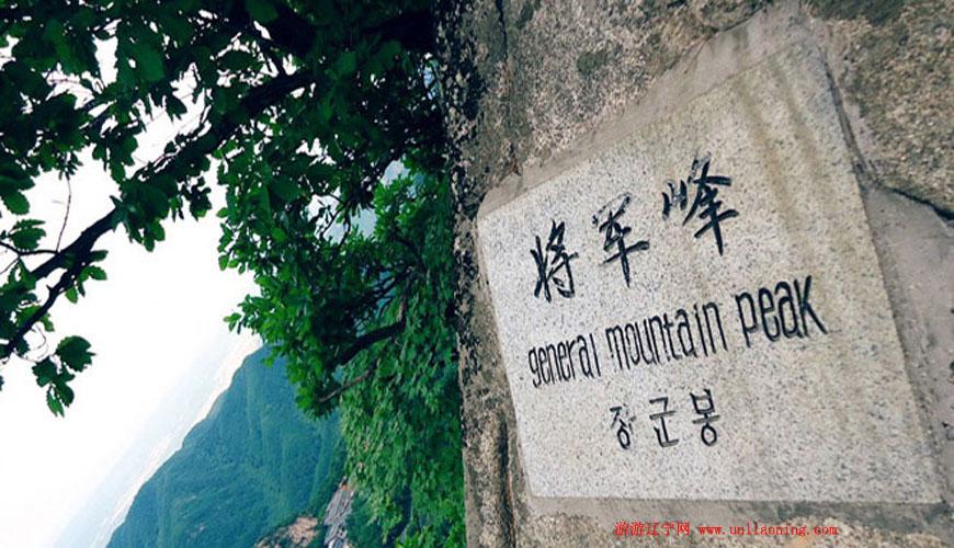 凤凰山风景名胜区