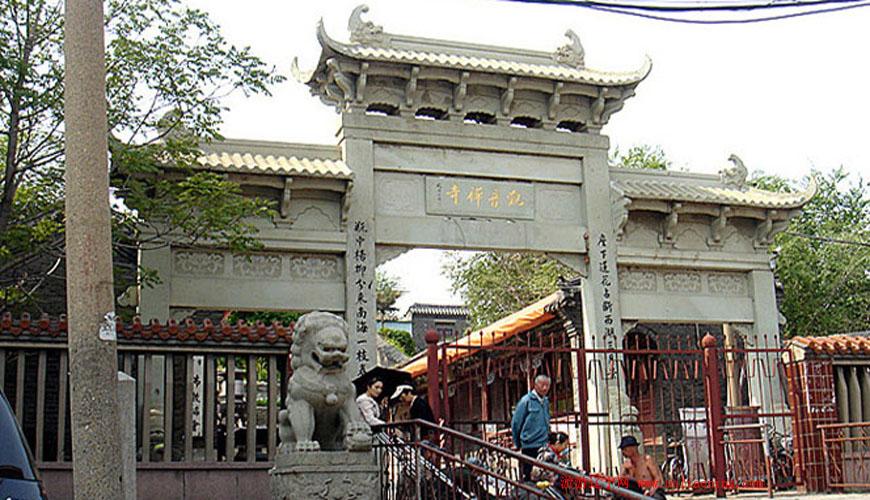 观音寺(金银库)