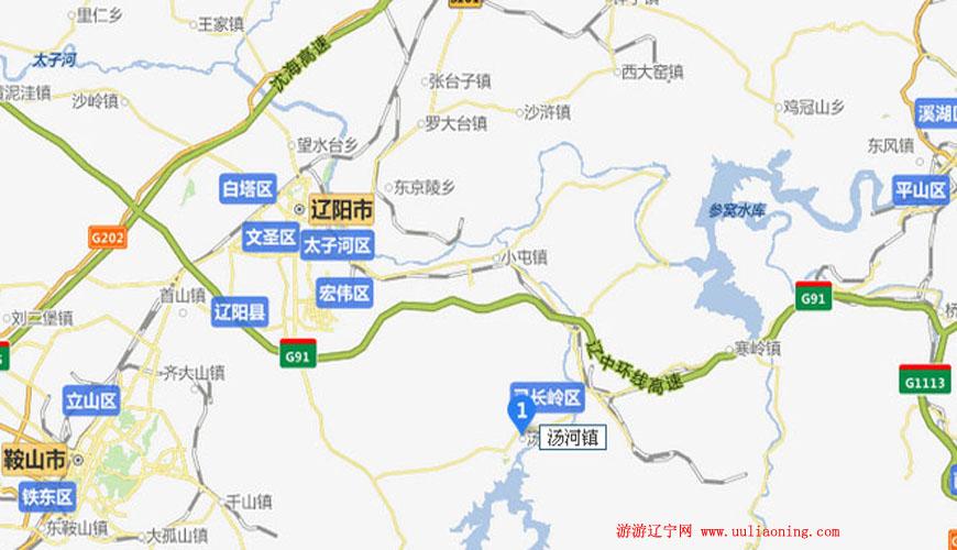 王宫温泉水城