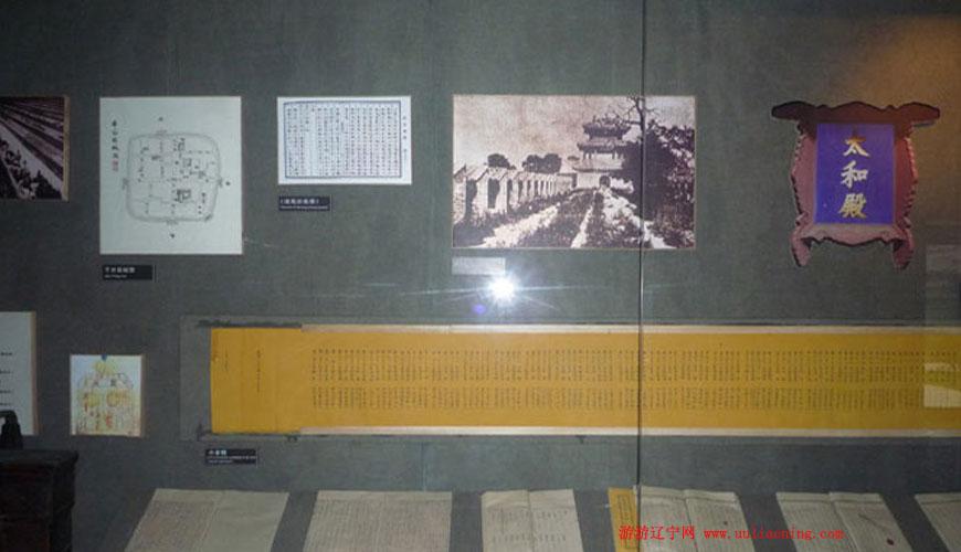王尔烈纪念馆