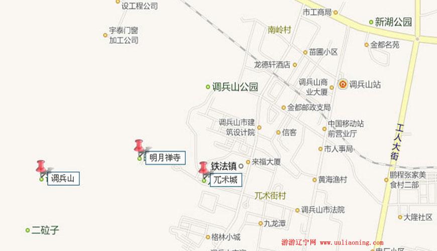 调兵山景区