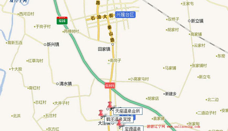 鹤王温泉度假城