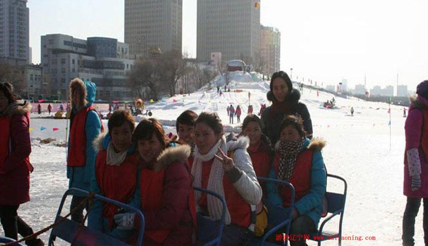 鲁园滑雪游乐场