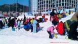 星海广场儿童嬉雪乐园