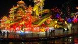 铁岭莲花湖灯会将于2015年2月1日至3月8日举办