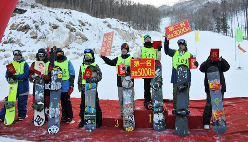 """第二届""""天桥沟""""高山滑雪大赛激情开启"""