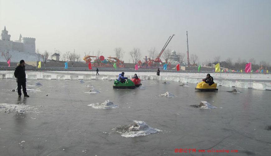 沈抚新城第四届冰雪节开幕