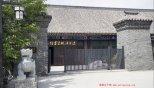 辽阳汉魏壁画墓群