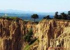 七星山旅游风景区