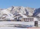 何家沟滑雪场