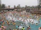 热高乐园巴厘岛水世界