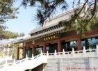 <b>辽阳博物馆</b>