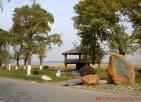 莲花湖国家城市湿地公