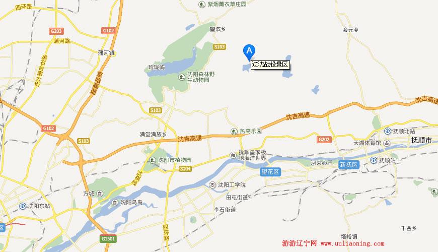 辽沈战役景区