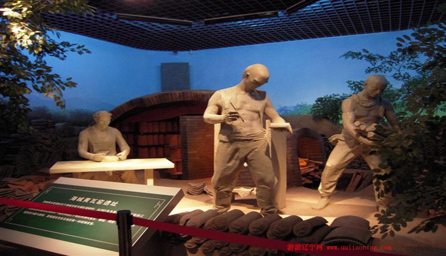 鞍山市博物馆