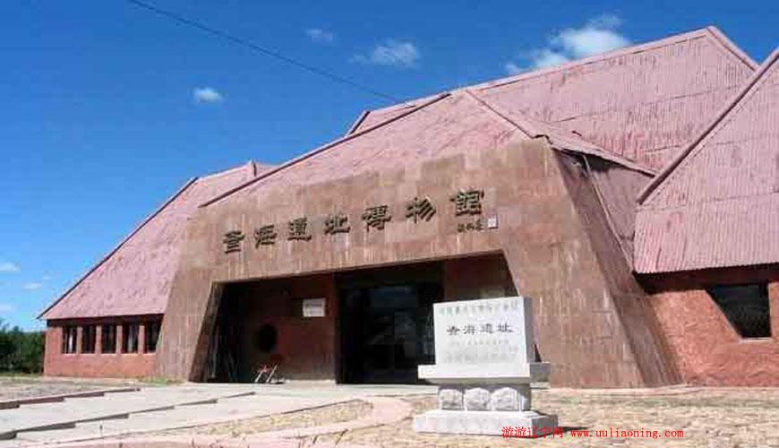 查海遗址博物馆