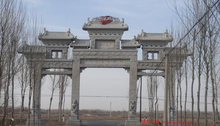 张学良将军出生地纪念馆